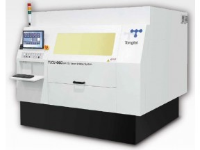 TLCU-660 CO2/UV Laser Processing Machine